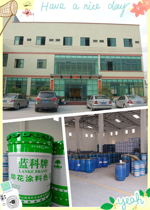 Printed Food Packing Metallized BOPET Film