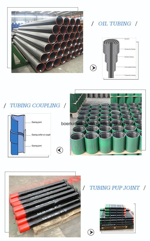 API 5CT N80 Seamless Gas Oil Casing Tubing