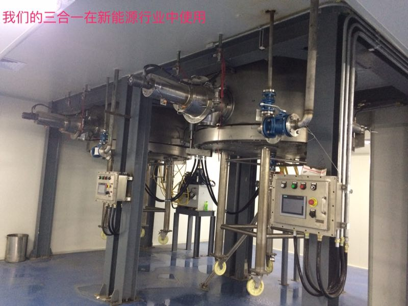 CE Approved Agitated Nutsche Filter Dryer