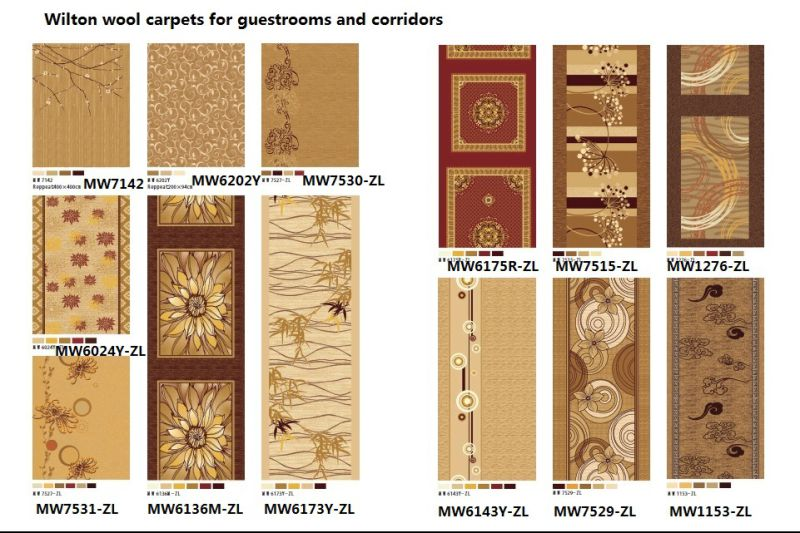 Machine Woven Wilton Wall to Wall Hotel Carpets (MP6077R)