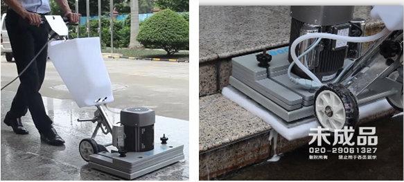 1500W, 2834 R/Min Multi-Function Floor Grinding Machine