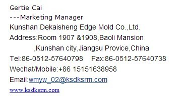 China Printing and Packaging Industry Blade