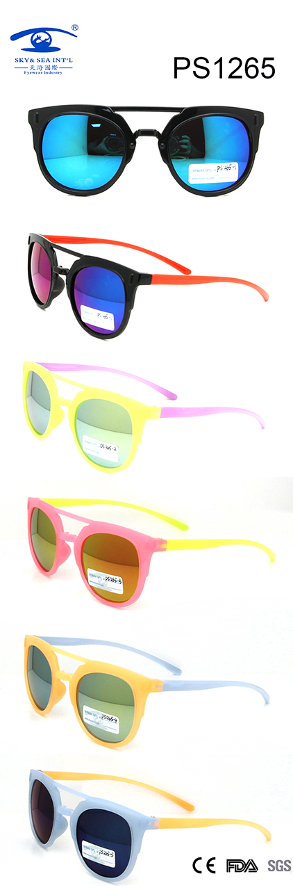 Most Popular Round Frame Colorful Children Sunglasses (PS1265)