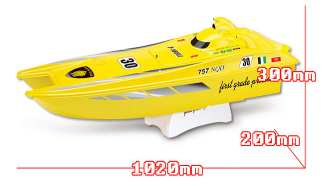 1/16 Plastic Electric Racing Boat with Twin Water-Cooled 550 Motors