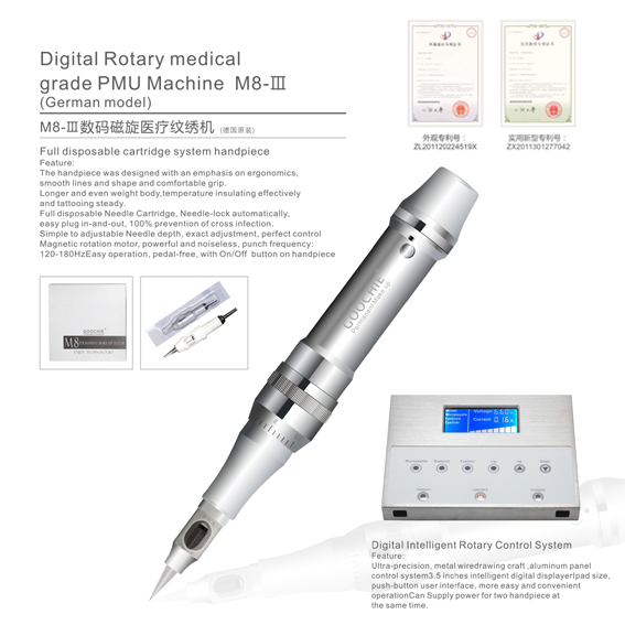 2015 New Arrival Goochie M8lll Medical Permanent Makeup Tattoo Machine