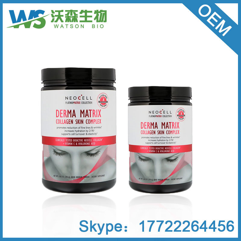 Derma Matrix Collagen Skin Complex Quick Dissolve Powder