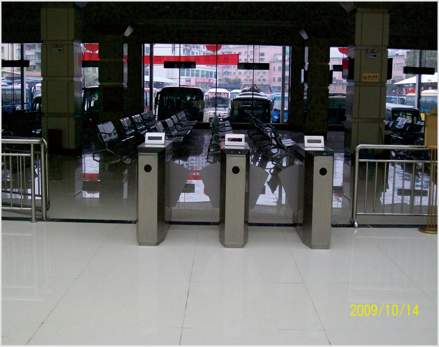 Manufacturer of High Quality Access Control Flap Barrier Speed Gate