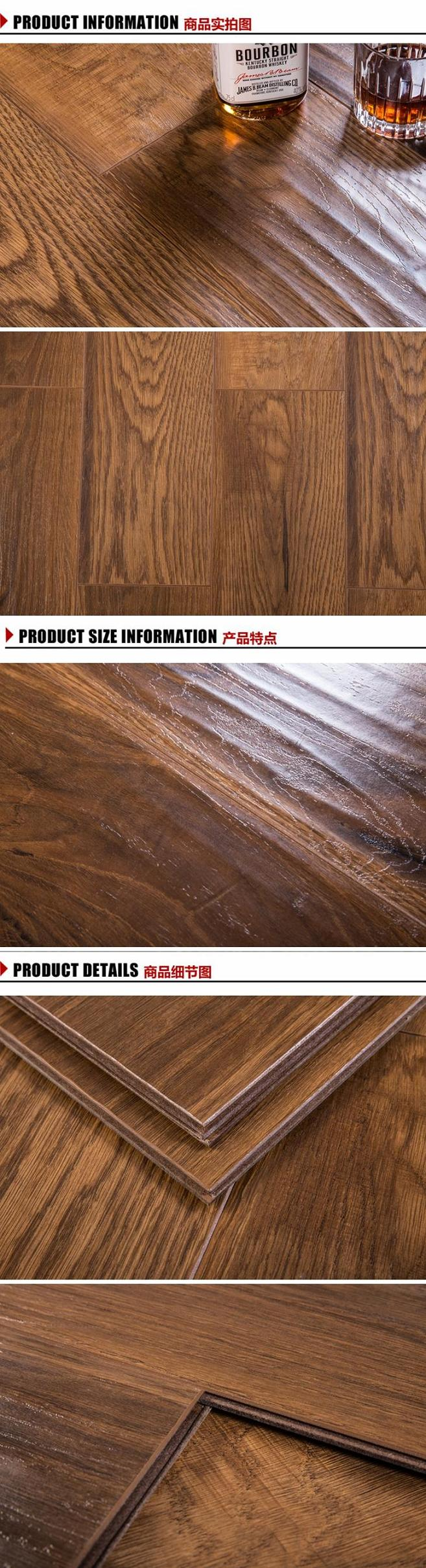 Factory Outlet Outdoor Used Arc Click 12mm Laminate Flooring