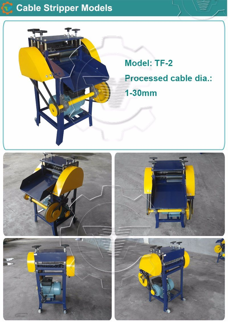 High Efficiency Stripper for Industry Cable