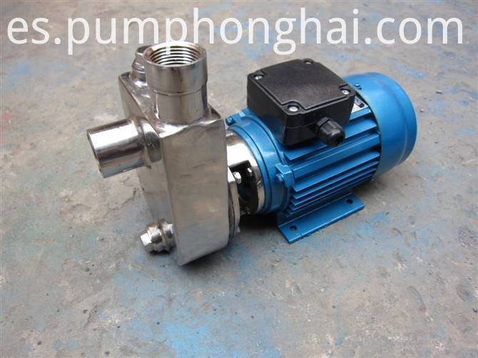 pump driven by single phase motor