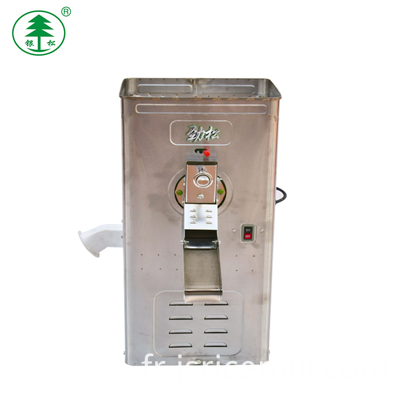 Box Type Rice Mill Machine Price Wheat Flour Mill