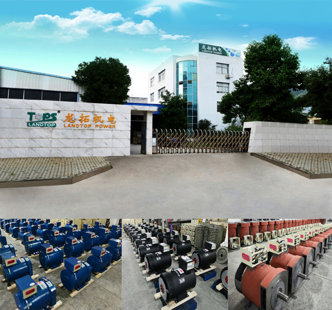 LANDTOP good quality single phase 1400 rpm motor