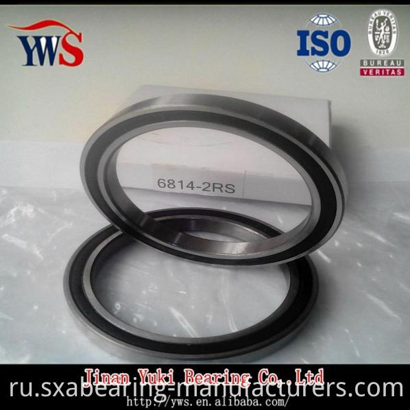 Thin Wall Deep Groove Ball Bearing