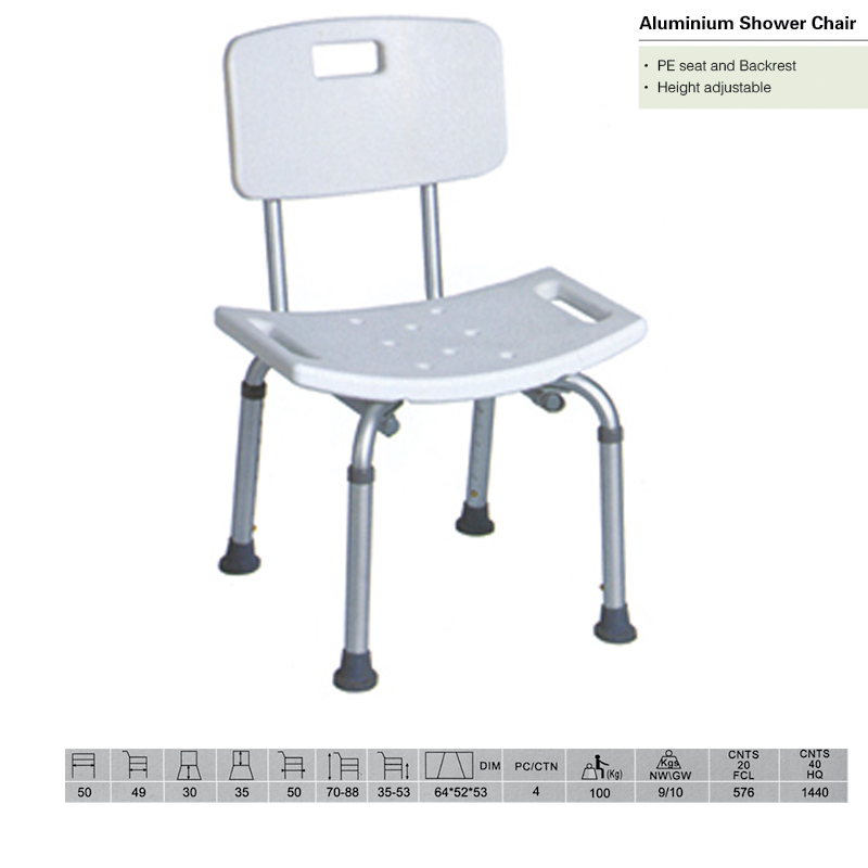 Standard Shower Chair with Backrest