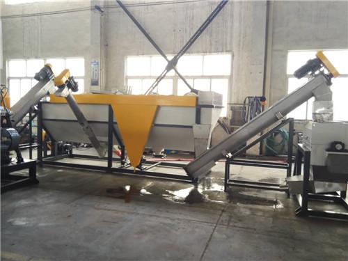 1000kg/H HDPE Flake Recycling Machine for Washing Granulating
