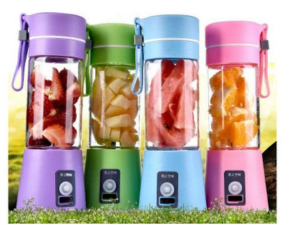 Multi-Functional Portable Travel Juice, Electric Juice Juice Cup, Mini Charge Juicer