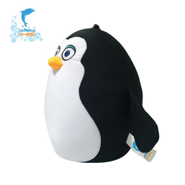 Stuffed Plush Penguin Toy