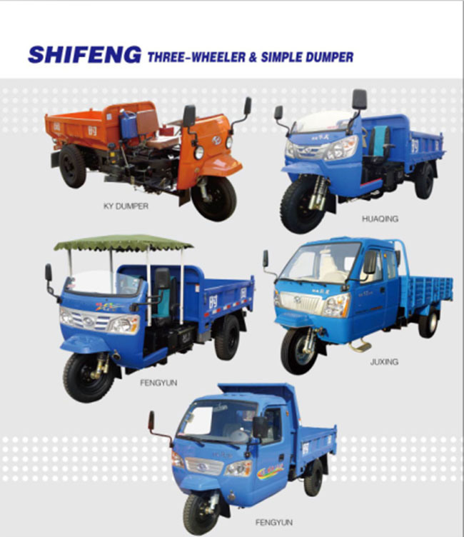 Three Wheelers for Farming