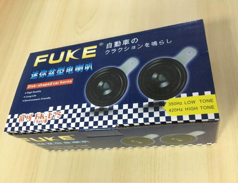 12V Fuke Car Horn Motorcycle Horn Truck Horn