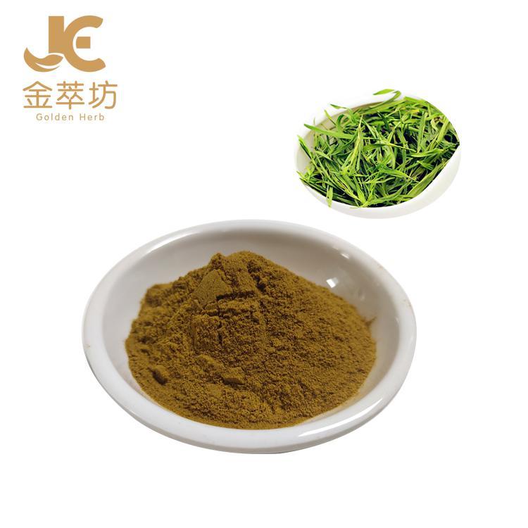 Lophatherum extract powder