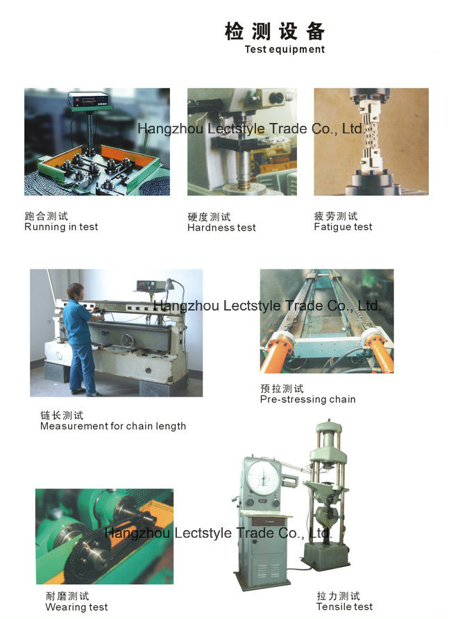 P150-2L, P100-4L, P200-2L Bucket Elevator Conveyor Chain for Cement Mill Industry