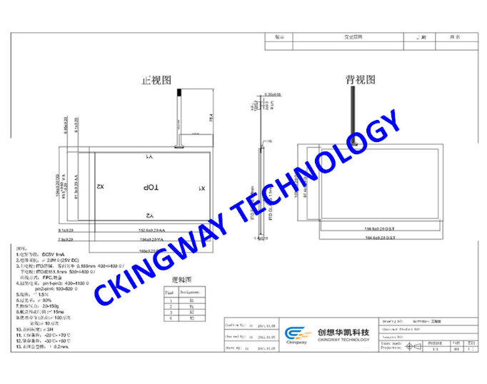 7' 1024*600 Transmissive Touch Screen Monitor