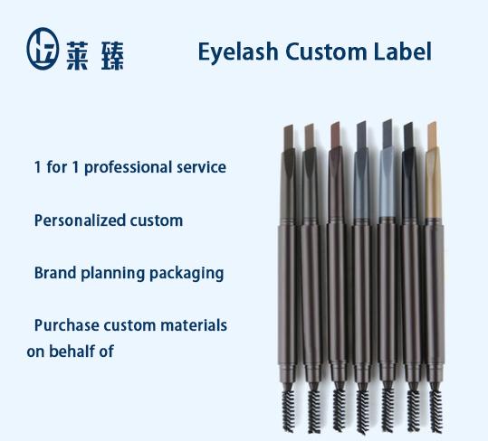 private labe eyebrow pencil