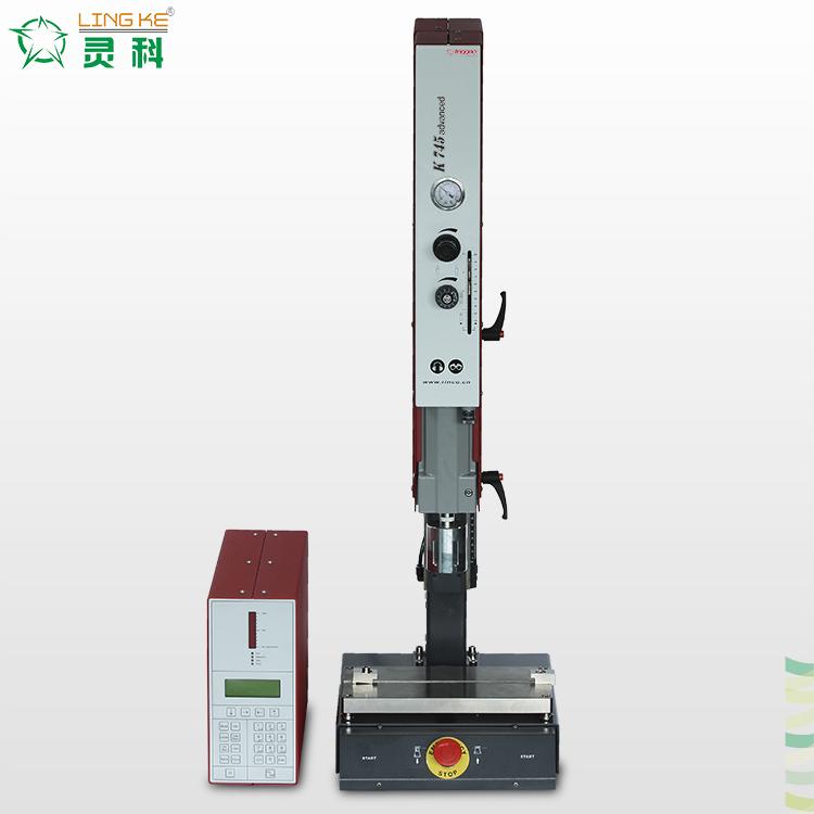 Linggao Ultrasonic Plastic Welding Machine