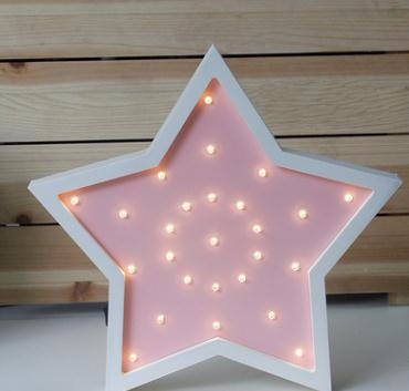 Star Energy Saving Led Wall Lamp