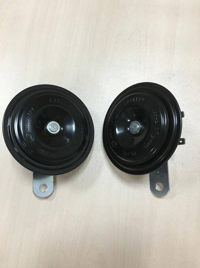 12V Auto Disc Horn Mini Siren Motorcycle Horn Seger Horn