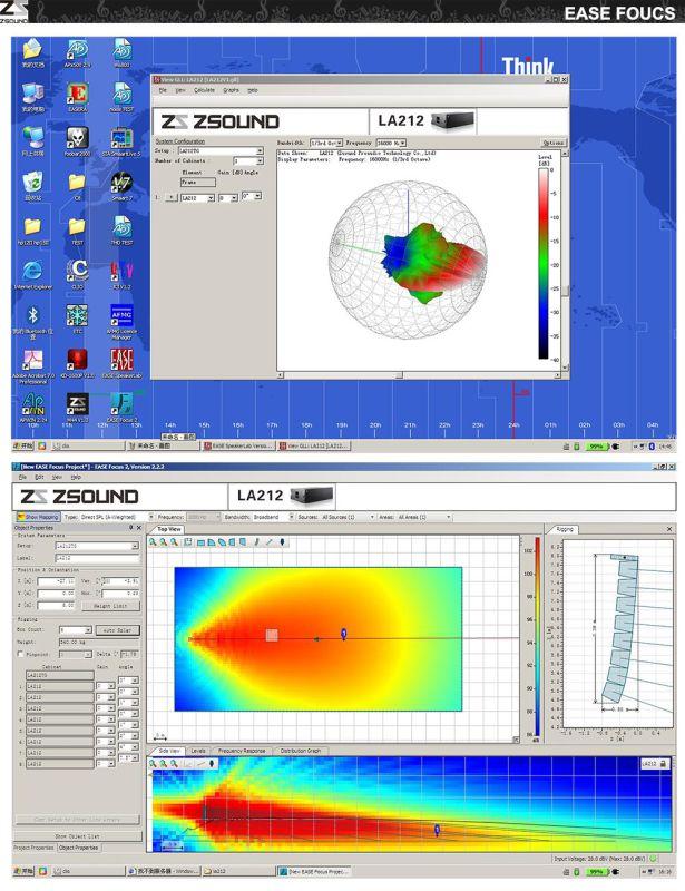 Zsound La212 Coaxial Structure PRO Audio System