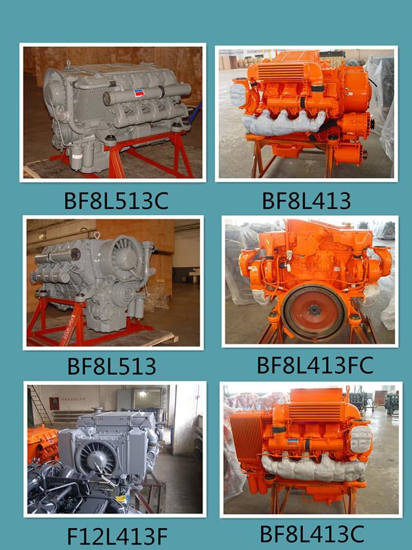 Air Cooled Deutz 500kw Diesel Engine Bf8m1015cp-G5