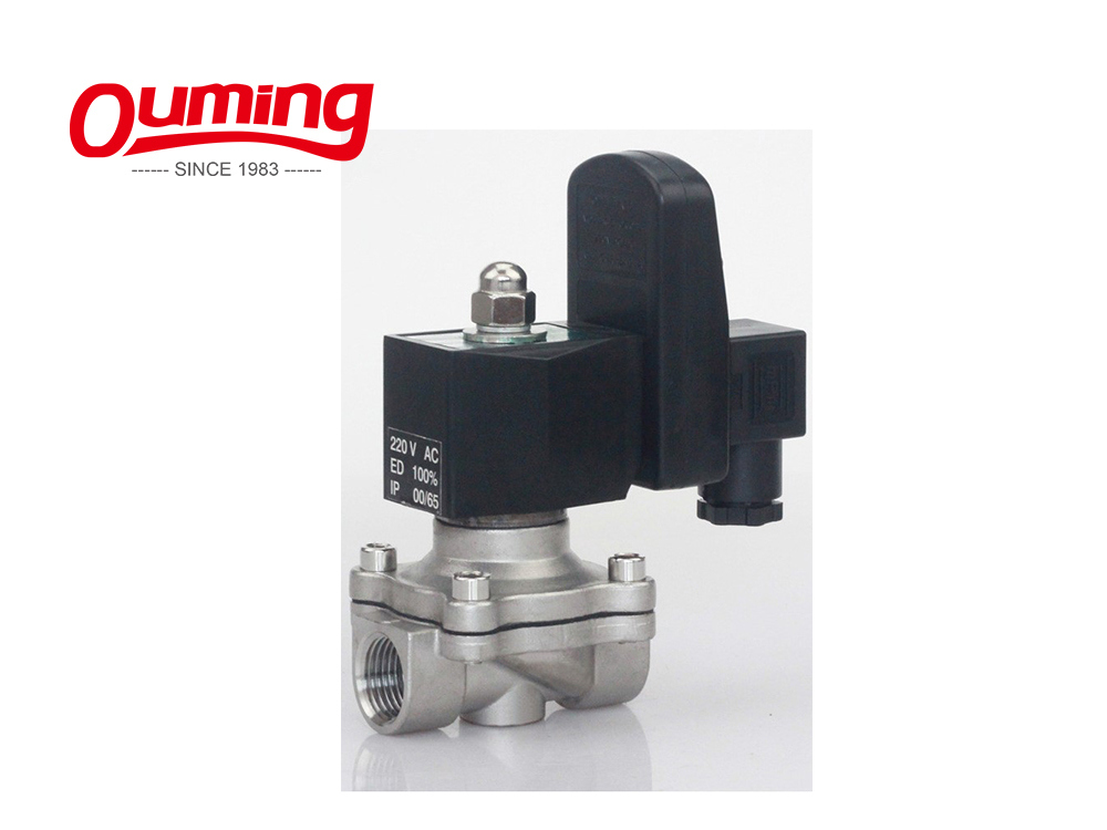 Sanitary Ware Fitting Automatic Water Solenoid Flow Control Valve