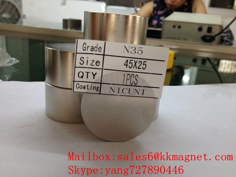 stop water magnet stop gas magnet 45X25mm D45X25mm N35 N42