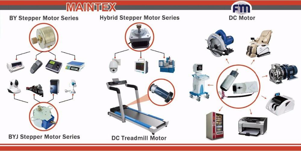 5V Permanent Magnet Type Stepper Motor for Air Purifier