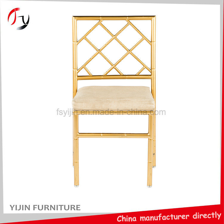 Patio New Design Lounge Dining Wide Seating Chiavari Chair (AT-322)