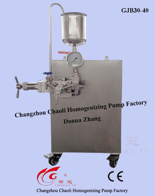 High Pressure Vacuum Homogenizer (GJB30-40)