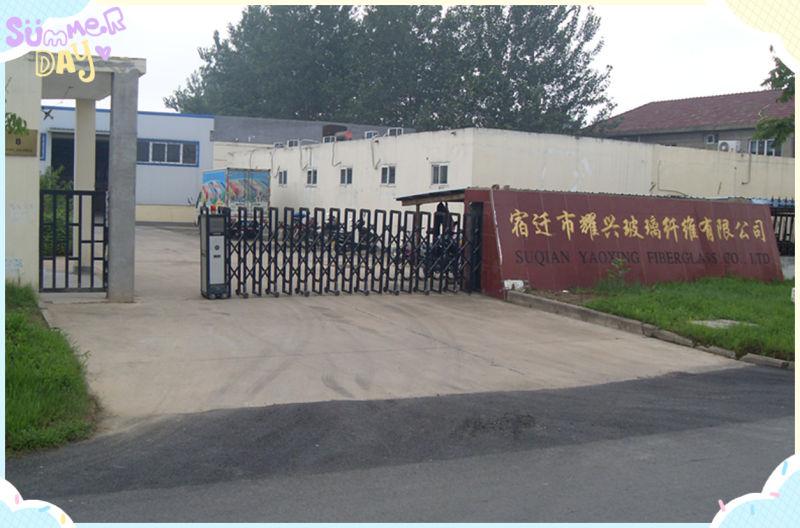 10*10 100G/M2 Drywall Fiberglass Mesh