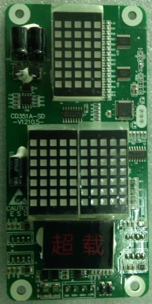 Elevator Serial Indicator (CD351)