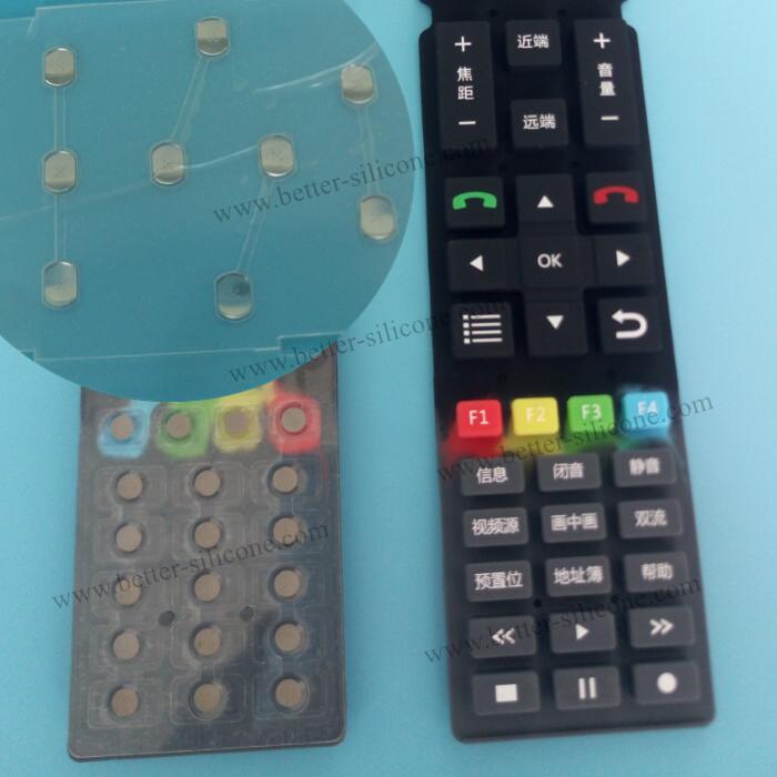 Custom Elastomer Rubber Keypad Silicone Keyboard Cover