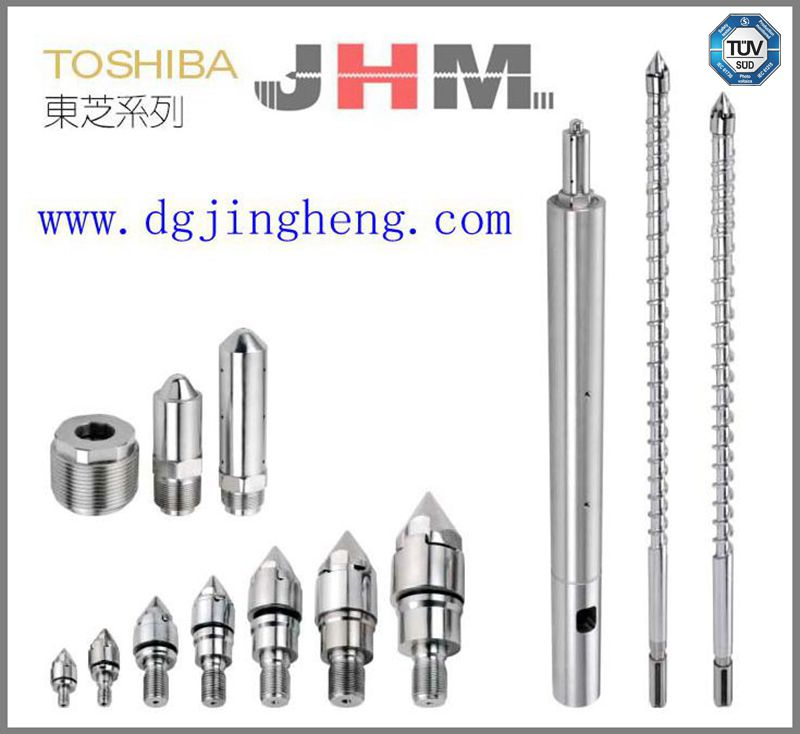 Toshiba Injection Molding Machine Screw Barrel