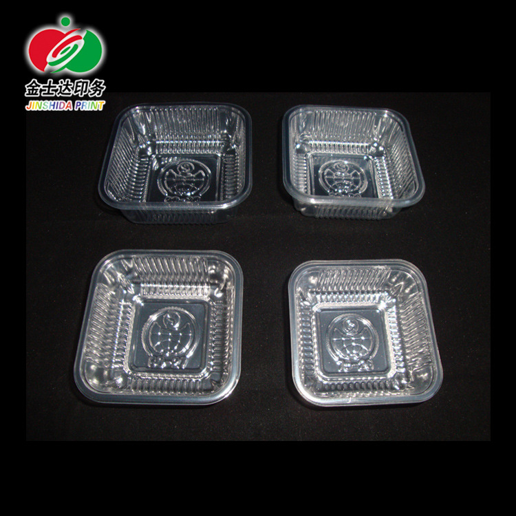 Accept Custom PVC Black Blister Plastic Electron Tray in China