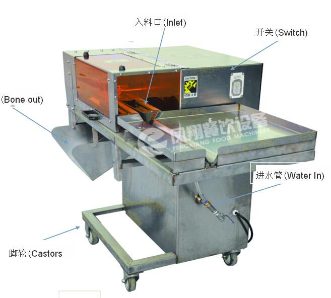 Small Fish Filleting Machine, Small Fish Butterfly Machine F-GB-168