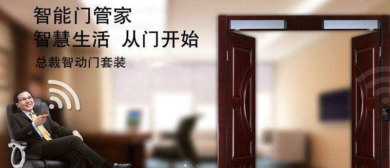 Fingerprin Controlled Full Automatic Door Opener