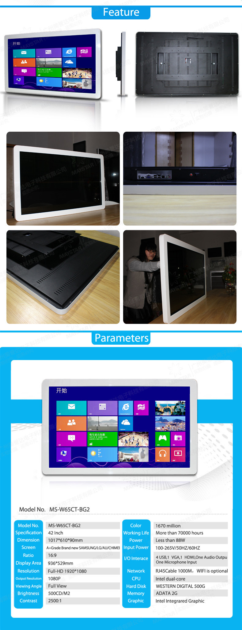 32 Inch Windows High Quality Integrated PC TV Touch Monitor