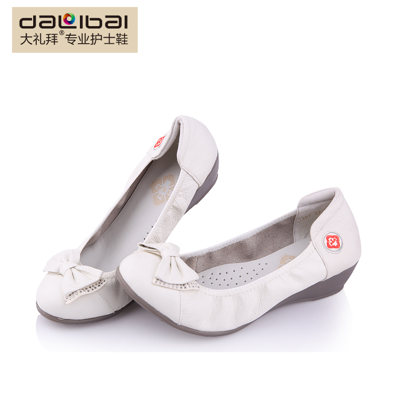 china high quality white nursing shoes white leather