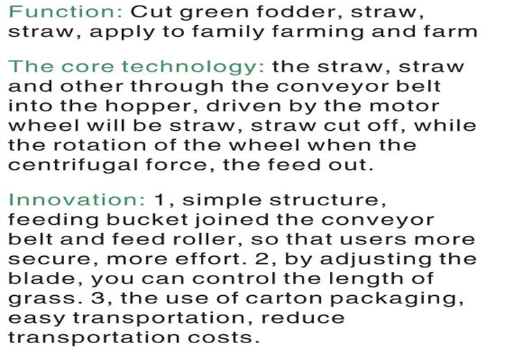 Multifunction Mini Grass Chaff Hay Cutter Farm Machine Price