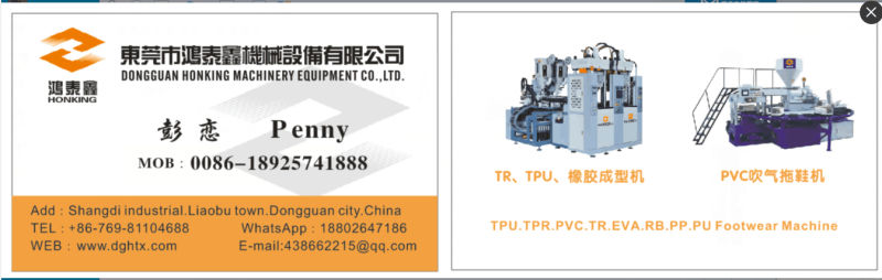 Two Color Jelly Slippers Injection Machine