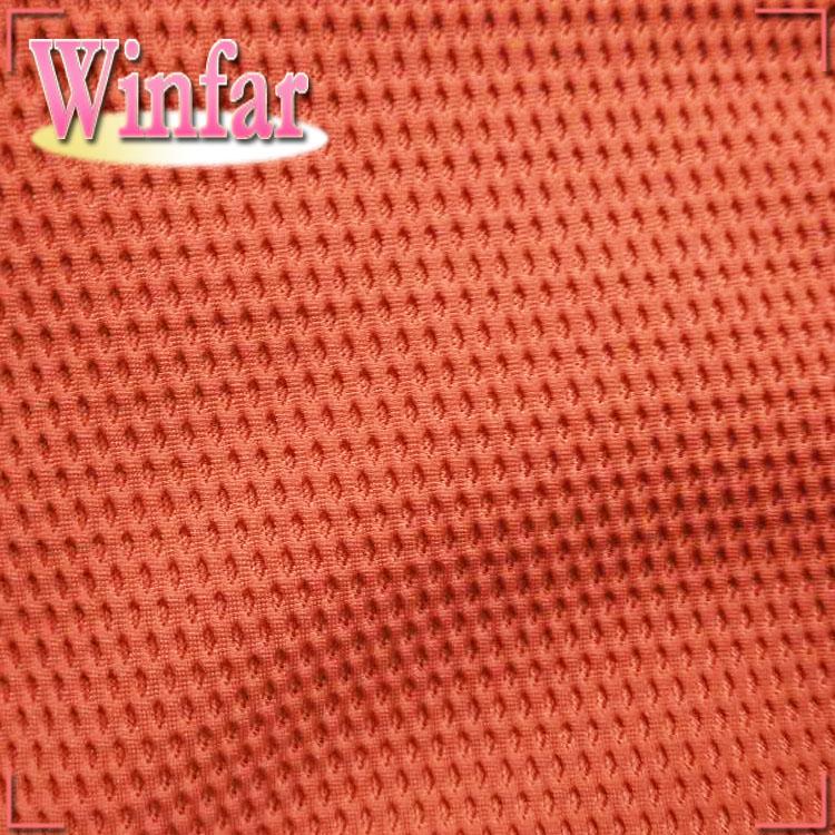 Soft High Quality Tricot Fabric