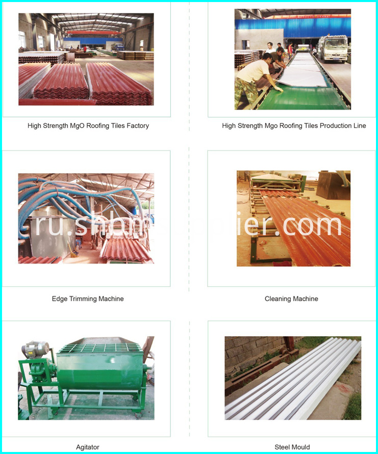 High Strength Flat Roof Tiles